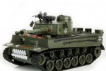 Танк CS German Tiger на р/у Household 4101-2